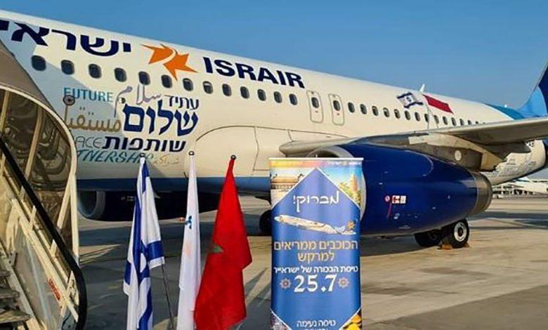 أول رحلة جوية مباشرة تاريخية بين إسرائيل والمغرب