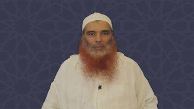 وفاة الشيخ السلفي أبو النعيم